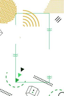 促銷海報 低價風暴 夏日促銷 開業海報 , 促銷海報, 簡約清新幾何促銷活動海報, 促銷活動 背景圖片