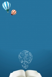 ज्ञान प्रतियोगिता ज्ञान प्रतियोगिता पोस्टर बुद्धिशीलता मंथन पोस्टर , रचनात्मक, सरल, ज्ञान प्रतियोगिता पृष्ठभूमि छवि