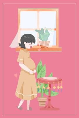 シンプル 新鮮 妊娠中 出生前 , トレーニングポスター, 妊娠中, 新鮮 背景画像