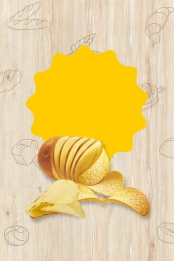 snacks potato chips french fries delicious , Summer Promotions, Nuts, Potato Chips Фоновый рисунок