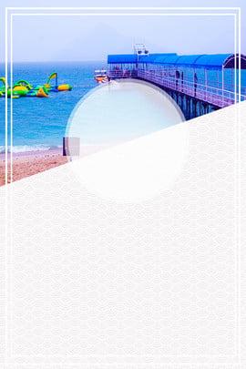 シンプルで新鮮な アトラクション erhai 雲南省 , 渤海ポスター, アトラクションポスター, 雲南省 背景画像