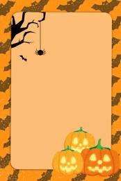 simple generous ghost festival halloween , Halloween, Generous, Ghost Фоновый рисунок