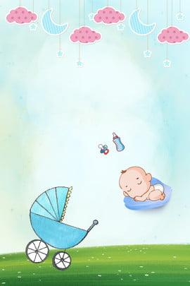 簡約 小清新 藍色 嬰兒 , 小清新, 簡約, 用品 背景圖片