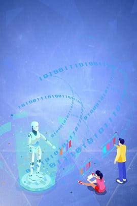 simplicity fashion business robot brain , Robot Brain, Robot, Simple Imagem de fundo