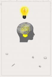 कैम्पस ज्ञान प्रतियोगिता ज्ञान प्रतियोगिता पोस्टर ज्ञान प्रतियोगिता पृष्ठभूमि प्रश्नोत्तरी प्रतियोगिता , डिजाइन, पोस्टर, प्रतियोगिता पृष्ठभूमि छवि