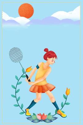 Simple badminton training admissions flyer , Simple, Badminton, Training Background image