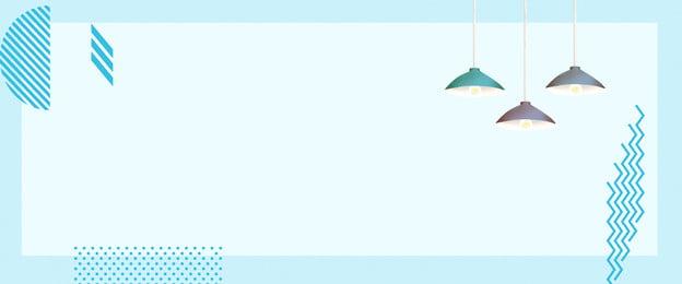 簡約背景 藍色背景 幾何背景 家裝, 淘寶, 家居用品, 藍色背景 背景圖片