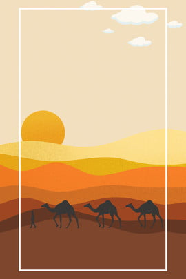 simple cartoon desert travel poster vector background , Simplicity, Cartoon, Desert Background image