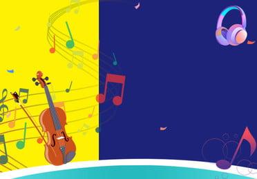 mudah kartun lukisan tangan peralatan muzik, Ditarik, Muzik, Mudah imej latar belakang