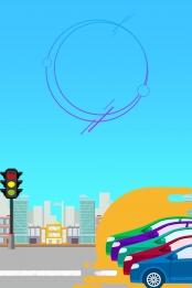 Đơn giản phim hoạt hình giao thông quảng cáo xe hơi , Giao Thông, Quảng Cáo Xe Hơi, Đơn Giản Ảnh nền