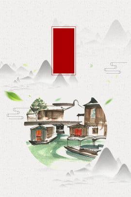 सरल चीनी शैली होमस्टे आवास , संवर्धन, टाउन, चीनी पृष्ठभूमि छवि