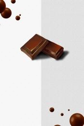 सरल चॉकलेट प्रचार पोस्टर चॉकलेट चॉकलेट विज्ञापन चॉकलेट बनाने , सरल चॉकलेट प्रचार पोस्टर, चॉकलेट रोल अप, चॉकलेट विज्ञापन पृष्ठभूमि छवि