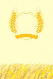 simple creative wheat wheat field , Creative, Background, Advertising Imagem de fundo