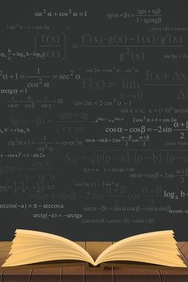 simplicity education blackboard book , Flat, Education, Simplicity Imagem de fundo