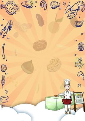 chef recruitment hotel recruitment restaurant recruitment hotel recruitment , Chef Recruitment, Recruitment, Poster Imagem de fundo