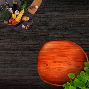 簡約背景 黑色背景 平鋪 蔬菜水果 , 零食, 主圖, 淘寶 背景圖片