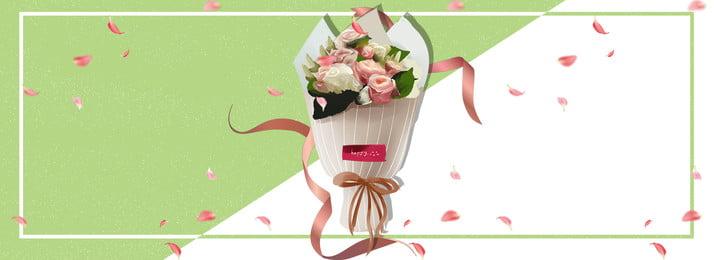 鮮花 玫瑰 撞色 花店, Banner, 花店, 撞色 背景圖片