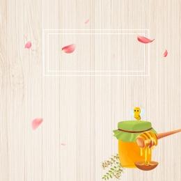 簡約背景 紙質紋理 漂浮綠葉 蜂蜜 , 促銷活動, 主圖, 紙質紋理 背景圖片