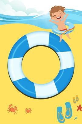 swimming training baby swimming swimming flyers swimming , Poster, Swimming Flyers, Swimming Imagem de fundo
