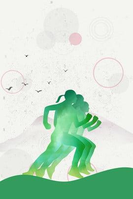 シンプルさ ランニング スニーカー プロモーション , 忍耐力, 背景, シンプルさ 背景画像
