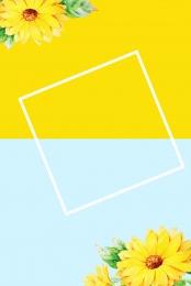 シンプル スモールフレッシュ フラワー psdレイヤード , 幾何学的, ワイヤーフレーム, シンプル 背景画像