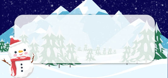 simple snowy mountain black background fan background, Fan Material, Simple, Banner Imagem de fundo