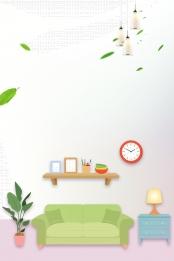 가구 맞춤 가구 객실 용 가구 침실 가구 , 사무용 가구, 간단한, 객실 용 가구 배경 이미지