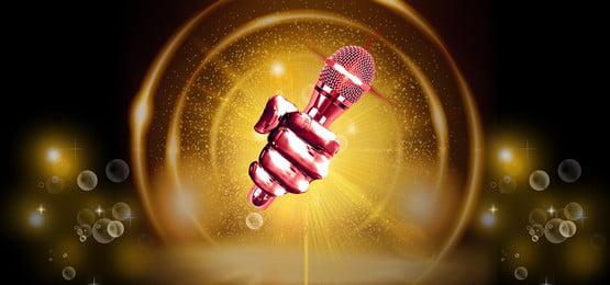 स्टेज बैकग्राउंड पिक्चर पिक्चर डाउनलोड बैकग्राउंड मैच सिंग, नोट, प्रतियोगिता, माइक्रोफोन पृष्ठभूमि छवि