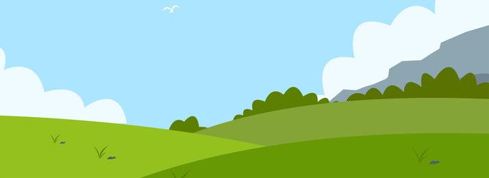 小清新 卡通 簡約 草坪, Banner, 小清新, 廣告 背景圖片