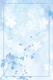 小さな新鮮な花 水彩画 青い背景 ファンタジーの背景 , H 5, ファンタジーの背景, 5背景 背景画像