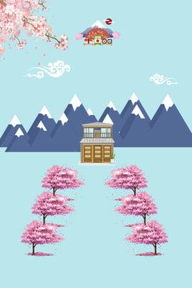 छोटे ताजा पोस्टर जापानी साहित्यिक पोस्टर न्यूनतम जापानी होमस्टे पोस्टर , जापानी साहित्यिक पोस्टर, विला, छोटा पृष्ठभूमि छवि