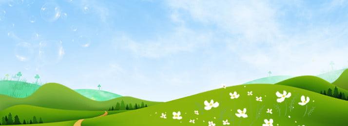小清新 草坪 水泡 草, 花, 小清新草坪背景banner, 白雲 背景圖片