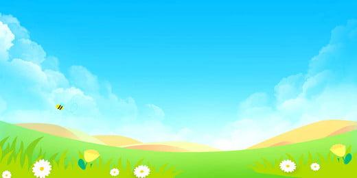 小清新 草坪 簡約 公園, 小清新草坪背景banner, 藍天, 全屏背景 背景圖片