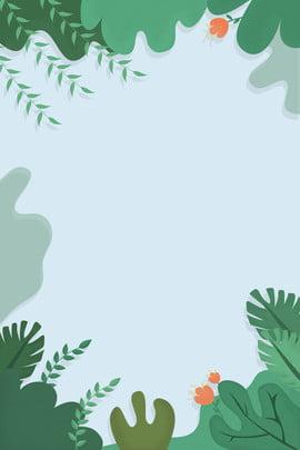 small fresh leaves border leaves border , Plant, Print, Leaves ภาพพื้นหลัง
