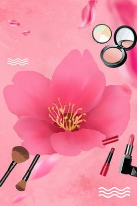 beauty makeup beauty shop promotion beauty makeup taobao beauty , Beauty Makeup, Mùa, Beauty Festival Ảnh nền