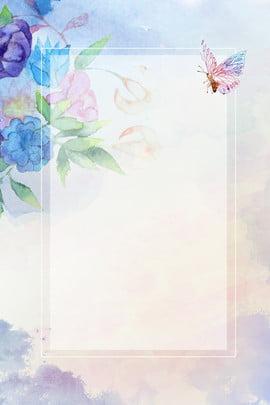 small fresh watercolor flower advertising butterfly , Flower, Butterfly, Minimalistic Imagem de fundo