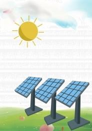 フラット 手描き 漫画 太陽 , 太陽光発電, 太陽光発電環境保護の背景, 環境保護 背景画像