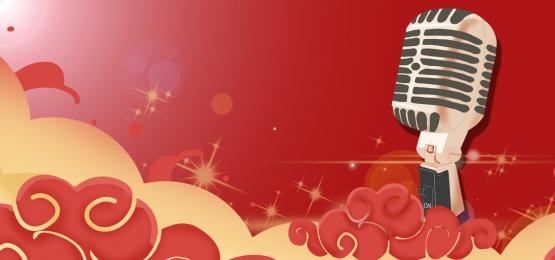 भाषण प्रतियोगिता बोलने माइक्रोफोन, भाषण, लाल पृष्ठभूमि, साटन पृष्ठभूमि छवि