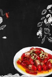 क्रेफ़िश गर्मियों का भोजन मसालेदार क्रेफ़िश लॉबस्टर बाजार , मसालेदार, डिजाइन, लॉबस्टर बाजार पृष्ठभूमि छवि