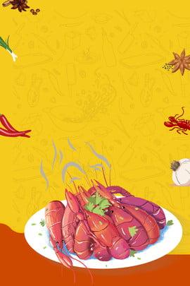 मसालेदार crawfish भोजन भोजन , भोजन, मसालेदार, मिर्च पृष्ठभूमि छवि