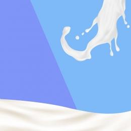 sữa splash nền xanh sữa sữa bột , Núm Vú Giả, Psd, Khuyến Mãi Thực Phẩm Ảnh nền