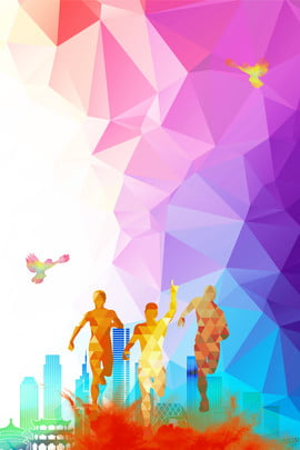 sport running fitness colorful , Sport, Flat Background, Colorful Imagem de fundo