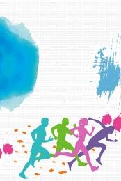 スポーツ 健康 ランニング スポーツ , スポーツ健康ランニングゲームグラデーションカラー, ランニング, 文字 背景画像
