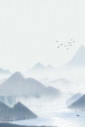 rain spring swallow ink , Lotus Leaf, People, Rain ภาพพื้นหลัง