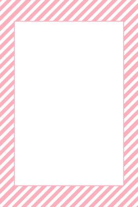 條紋 紋理 簡約邊框 邊框 , 邊框, Diy書信, 紋理 背景圖片