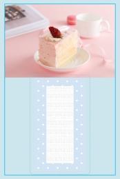 甜點 飲料海報 下午茶背景 清新簡約背景 , 飲料海報, 時尚美味甜品下午茶背景, 清新背景 背景圖片