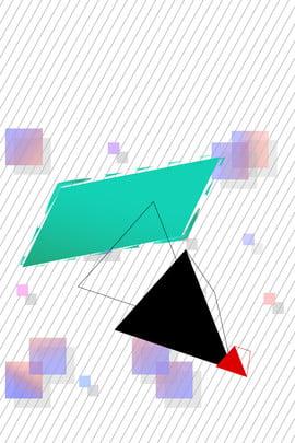 時尚 簡約背景 彩色背景 網格幾何 , 時尚, 彩色背景, 網格幾何 背景圖片