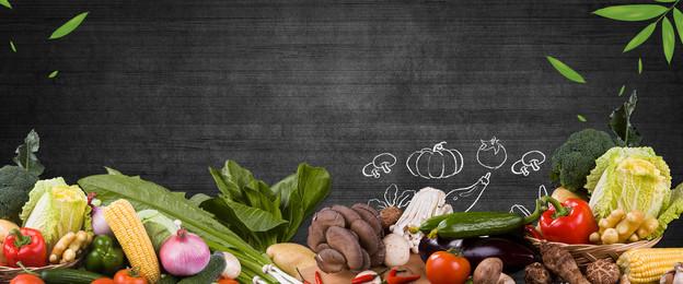 गर्मी गर्मी गर्मी सब्जियां, ग्रीष्मकालीन, पृष्ठभूमि, सब्जी पृष्ठभूमि छवि