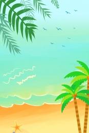 背景 樹 設計 葉 , 色彩, 熱帶, 夏日 背景圖片
