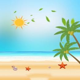 夏日背景 藍色大海 夏日海邊 夏天背景 , 夏日藍色海邊化妝品psd分層主圖背景素材, 主圖, 藍色大海 背景圖片